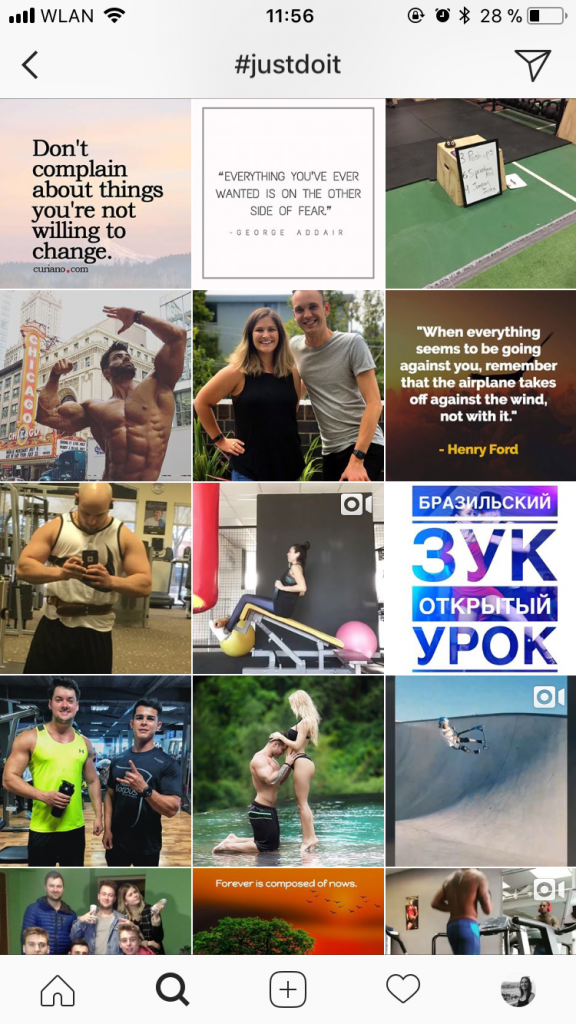 How to Use Hashtags on Instagram to Grow Your Account: Nike hashtag example